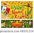 เม็กซิกัน,ปาร์ตี้,กลุ่ม 48591154
