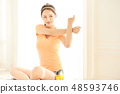 女性美容運動 48593746