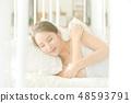 女性美容身體護理 48593791