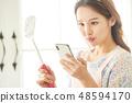 女性生活烹飪 48594170