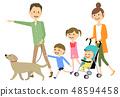 가족 2 세대 가족 산책 48594458