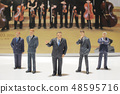 small figures of business meeting 48595716
