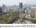 Tokyo city skyline. Bunkyo ward aerial view. 48595802