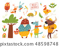 Big set of cartoon funny wild forest animals. 48598748