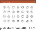 아이콘 컬렉션 48601171