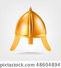 Gold Helmet Vector. Golden King Royal Helmet. Monarchy Power. Isolated Realistic Illustration 48604894