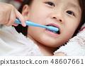 牙膏(口腔護理抗牙齒腐爛Negriga睡衣洗手間育兒育兒生活方式口) 48607661