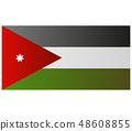 Jordan flag 48608855