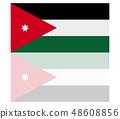 Jordan flag 48608856