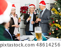 Happy business group people in santa hat at Xmas corporate party 48614256
