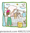 挂起洗衣房 48625219