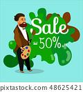 Art Shop Discount Banner, Coupon Vector Template 48625421
