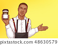 Barista inviting clients to cafe pop art vector 48630579