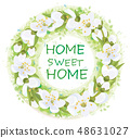 Vector  floral  circle  frame. Home sweet home. 48631027