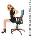 Young business woman with backache back pain. 48631481