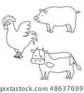 고기가되는 동물의 일러스트 (선화) 48637699