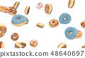 디저트, 후식, 도넛 48640697