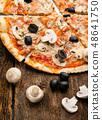 Hot homemade Italian pizza 48641750