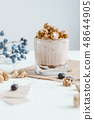 Cocoa with popcorn 48644905