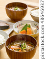 Miso soup with pork and vegetables 48646937