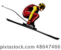 alpine skier athlete skiing downhill black silhouette 48647466
