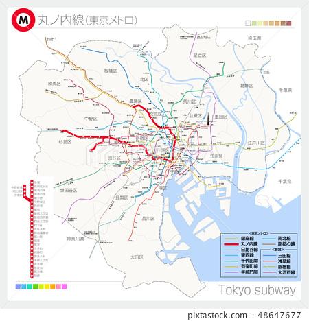 Marunouchi Line (Subway / Tokyo Metro) 48647677