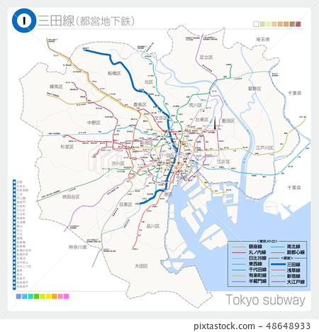 Mita line (Tokyo subway) 48648933