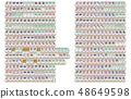 Mah-jong tile three-dimensional role set 48649598