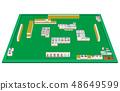 Mahjong standard tile 48649599