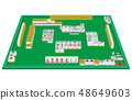 Mahjong big tile 48649603