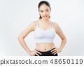 女式運動服 48650119