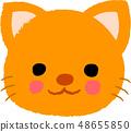 고양이 씨 애니멀 그린 바람 48655850