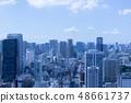 skyscraper 48661737