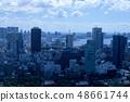 skyscraper 48661744