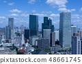 skyscraper 48661745