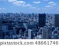 skyscraper 48661746