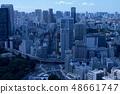 skyscraper 48661747