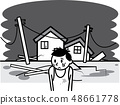 Natural disorder 48661778
