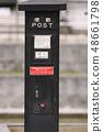 Post box 48661798