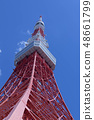 Tokyo Tower - 48661799