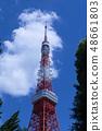 Tokyo Tower - 48661803
