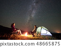 camp, star, tent 48665875