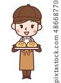 Baker's woman 1 48668770