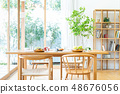 식당 48676056