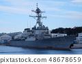 导弹驱逐舰本福德 48678659