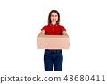 盒子 箱子 邮包 48680411