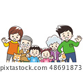 Friend 6 people Family and pet dog and cat 48691873