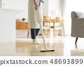家庭主婦吸塵器 48693899