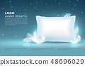 Realistic dream concept. Comfort sleep, bed relax pillow with feathers mockup, clouds stars on night 48696029
