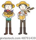 好收成農民和豐收 48701439